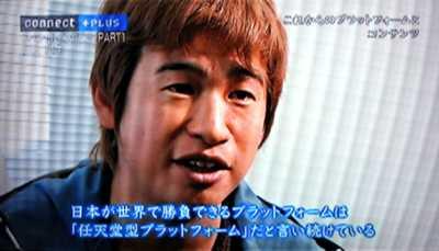 に川上量生氏インタビュー 初音ミクみく NHK総合「connect_PL  川上量生