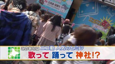 HBC「北海道NEWS1」の「ニコニコ...